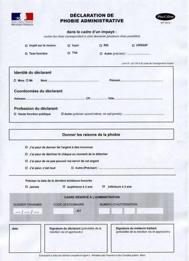 argent public Thomas thevenoud  Formulaire-phobie-administrative