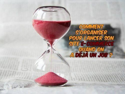 organiser-ecommerce-job
